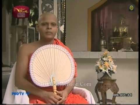 saddharma makaranda|eng