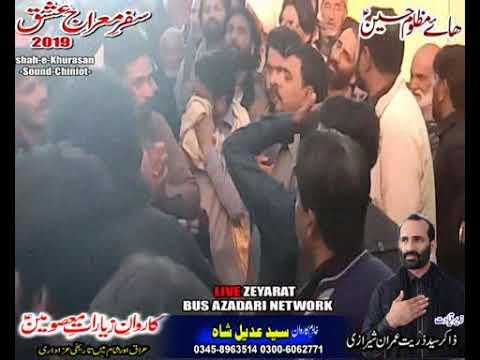 Mola Ali as ka ghar ma Azadari zayarat 2019 Salar Zakir Syed Zuriat Imran Sherazi busazdari network2