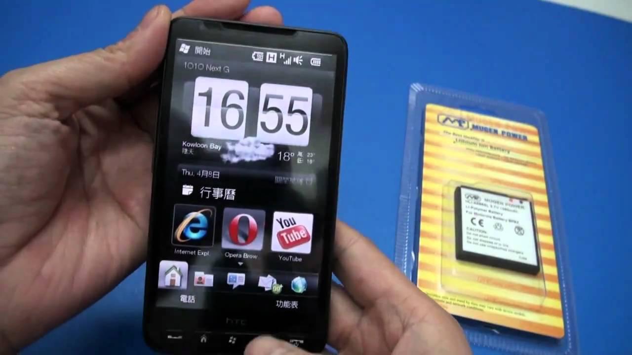 Htc Hd2 Какая Максимальная Версия Android