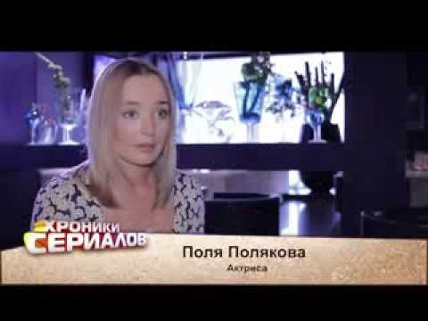 Хроники сериалов. Актеры Закрытой школы