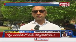 Face To Face With TDP MP Jayadev Galla