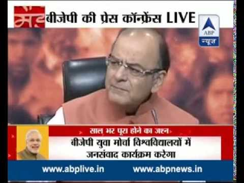 We will tell about the achievements of BJP over the past one year: Arun Jaitley