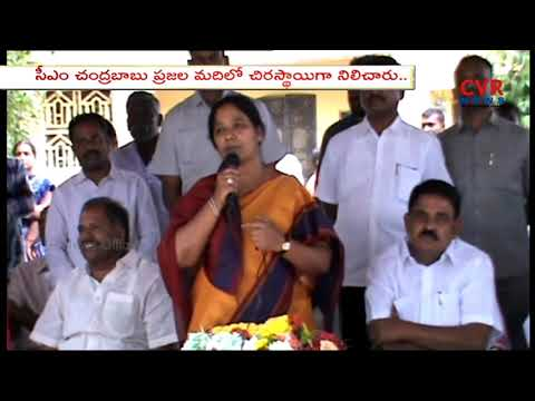 Paritala Sunitha Speech at Grama Darshini Programme in Anantapur District | CVR News