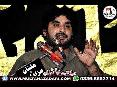 Zakir Syed Imran Haider Kazmi I Majlis 28 July 2019 I Qasiday And YadGar Masiab