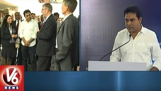 IT Minister KTR Speech At ZF India Technology Center Launching Ceremony | V6 News