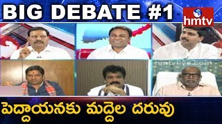 Is Governor Supporting KCR Regime?| Why Oppositions Are Targeting Governor Narasimhan? #1 |hmtv News