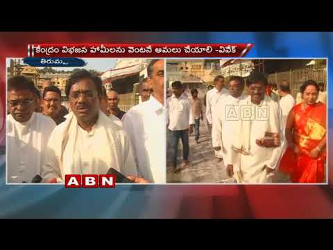 TRS Leader Vivek with family Visits Tirumala