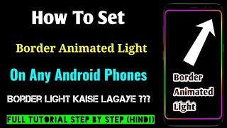 How To Set Border Animated Light On Any Android Phones (Hindi) | Phone Me Border Light Kaise Lagaye?