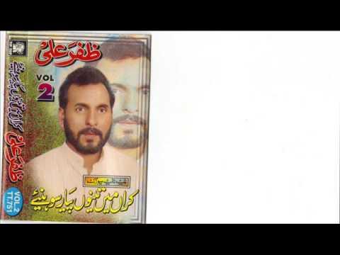 Haan Deya Haniyan  - Zafar Ali video