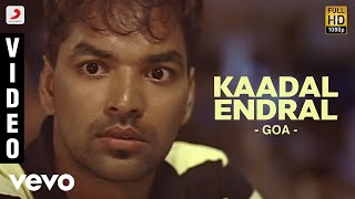 Kaadal Endral Video song from Goa