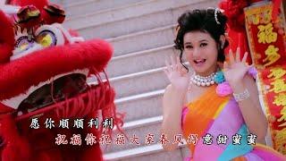[Q-Genz 巧千金] 春风得意 高清版 MV 首播 -- 春风得意 2017 (Official HD MV)