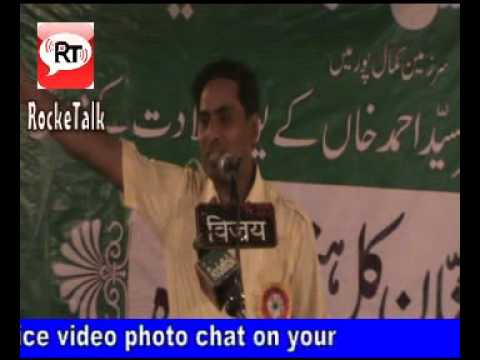 Mere College Ki Ladki Ne Meri Neend Churai Romantic Gheet By Hashim Firozabadi  Bulandshahr Mushaira video