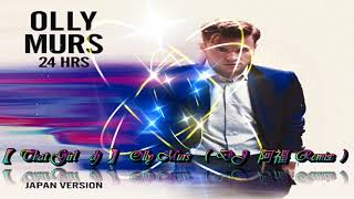 【 That Girl   dj 】Olly Murs  ( DJ 阿福 Remix )