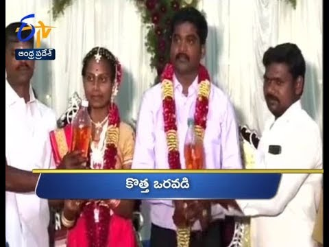 Andhra Pradesh | 18th September 2018 | Ghantaravam 9 AM News Headlines