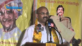 Sesha Rao Boddu speaking @ Commemoration of the Legend NTR