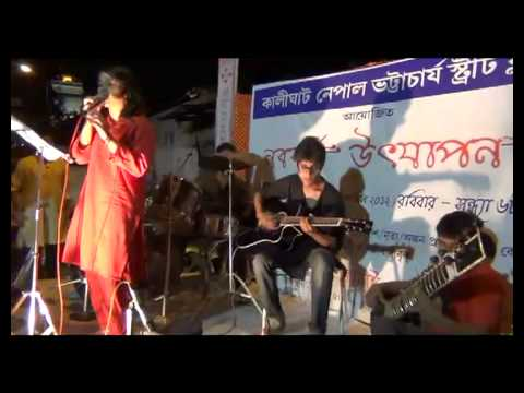 Beche Thakar Gaan (cover) - Riyaz video