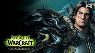 Legion 7.3.5 ● World of Warcraft ● uwow.biz