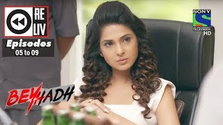 Weekly Reliv | Beyhadh | 17 October to 21 October 2016| Episode 05 to 09