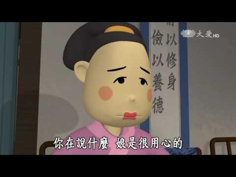 台灣-唐朝小栗子-20160710 愛的飯糰