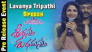 lavanya-tripathi-speech-srirastu-subhamastu-pre-release-function-allu-sirish-lavanya-tripathi