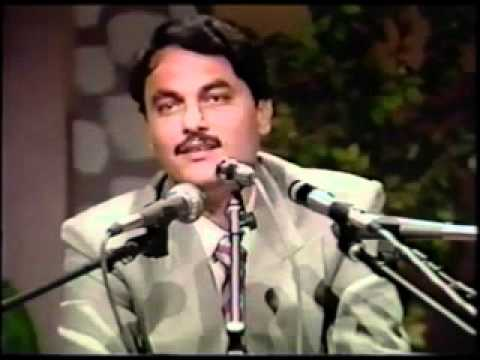 Usa Mushaira 1996 (manzar Bhopali) video