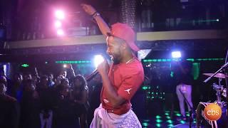 ኮሜዲያን ቶማስ ንዝረት ሙዚቃዉን በቴዲ ዮ የአልበም ምርቃት ላይ/Comedian Thomas At Tedy Yo Album Realed Party Program