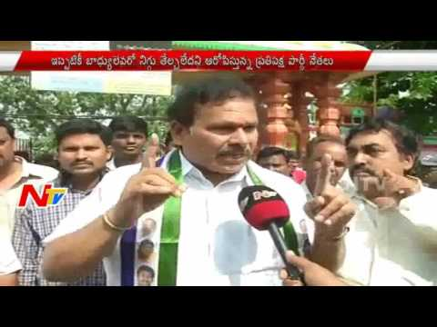 1 Year For Stampede In Godavari Pushkaralu Rajahmundry | NTV