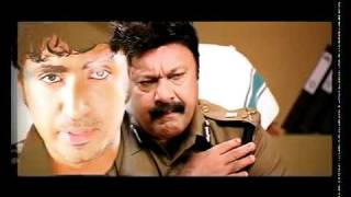 Tejabhai & Family - The Thriller Malayalam Movie 2010 Official Trailer