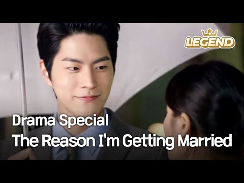 The Reason I'm Getting Married | 내가 결혼하는 이유 (Drama Special / 2014.04.11)