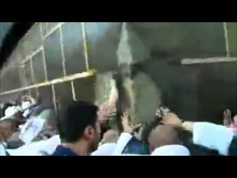 Mojza Hazrat Ali In Khana Kaba (very Close View) *hd* video