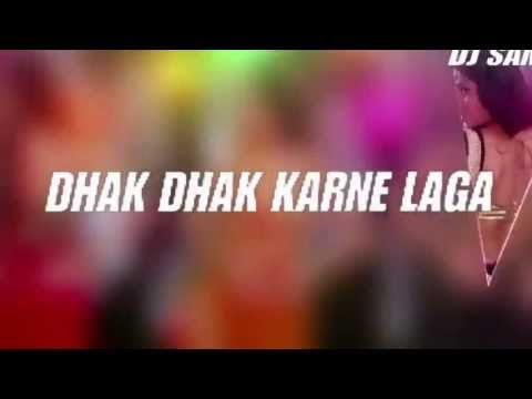 Dhak Dhak karne laga remix by dj smita.. visual mix by dj sam...