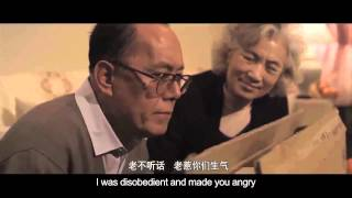 A Chinese Advert That Will Bring Tears To Your Eyes