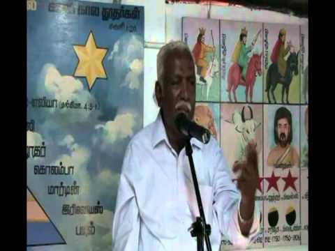Three Bible 3 3 Tamil.mp4 video