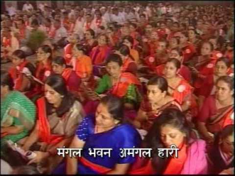 Sunderkand - 4 ( Sundar kand ) Sung by Guruji Shri Ashwinkumar...