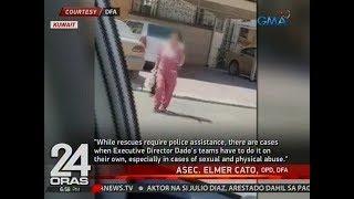 الفيديو المتسبب في الأزمة الدبلوماسية بين الكويت والفلبين