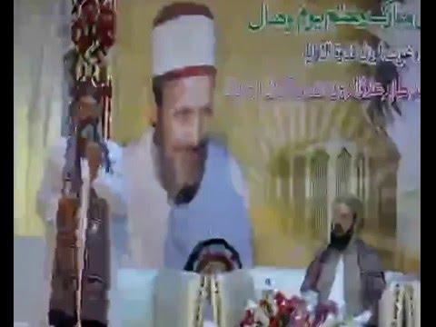 khatem e qadri at karachi
