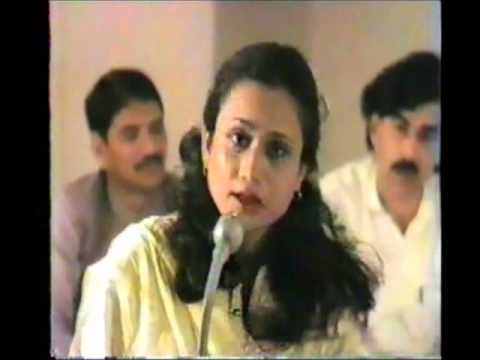 Parveen Shakir At Pakistan Day Mushaira 1987 At Muscat video