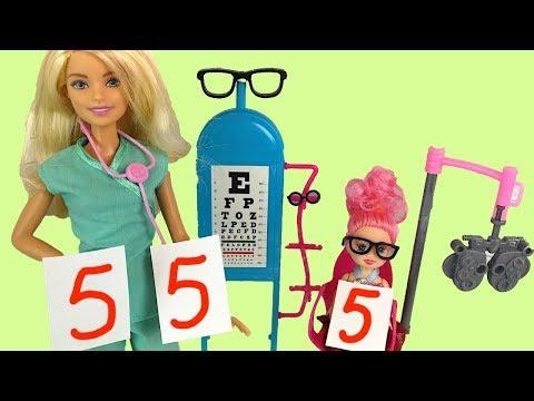 САБРИНЕ ВЫПИСАЛИ ОЧКИ  Мультик #Барби Школа Куклы Игрушки Для девочек