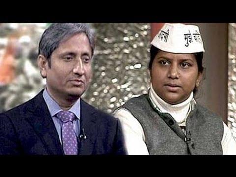 My real surname is not 'Birla', but 'Bidlan' - one used by Dalits: Rakhi Birla