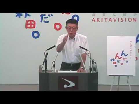 平成28年8月29日「知事記者会見」