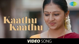 Kutti Puli - Kutti Puli | Kaathu Kaathu video song