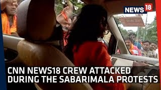CNN-News18 Crew Attacked in Nilakkal During The Sabarimala Protest | News18