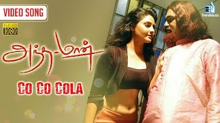 Andaman – Co Co Cola Video Song | Richard, Mano Chitra | Nincey | SPL Selvadasan