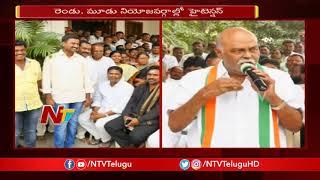 ఎన్నికల్లో ఓడిపోతే రాజకీయ సన్యాసమే అంటున్న ఆదిలాబాద్ అభ్యర్థులు   Telangana Polls   NTV