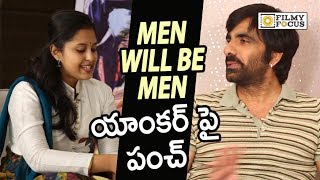 Ravi Teja Mind Blowing Punch to Kaumudhi in Live Interview