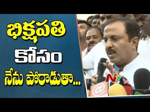 Former Minister Madhu yashki Gives Clarity on Serilingampally Seat | Bikshapathi Vs Anand Prasad