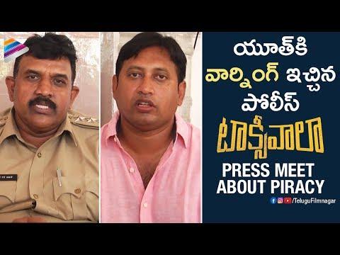 Taxiwaala Movie Press Meet about Piracy | Vijay Deverakonda | Priyanka Jawalkar | Telugu FilmNagar