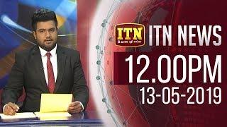ITN News 2019-05-13 | 12.00 PM