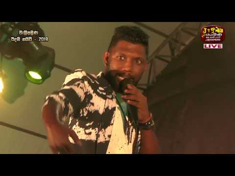Aggra | සිසිර සේනාරත්න All Hits DJ Nonstop | Aggra Live In Weliamuna 2019