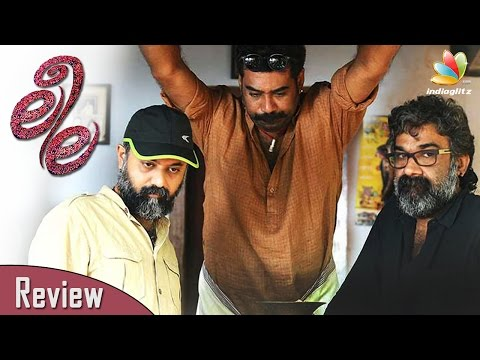 Leela Full Movie Review | Biju Menon, Ranjith, Unni R